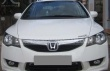 Thue-xe-Honda-Civic-4-cho (5)