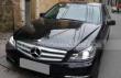 Thue-xe-Mercedes-C200 (4)