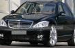 Thue-xe-Mercedes-S400-Vip-cao-cap (3)