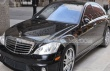 Thue-xe-Mercedes-S63 (2)