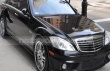 Thue-xe-Mercedes-S63 (4)