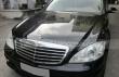 thue-xe-mercedes-s500 (7)